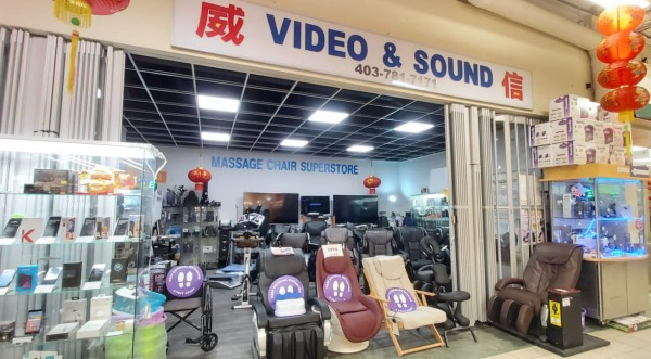 Video and Sound 威信 Banner