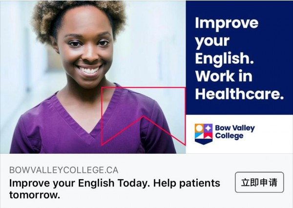 Bow Valley College ELL
