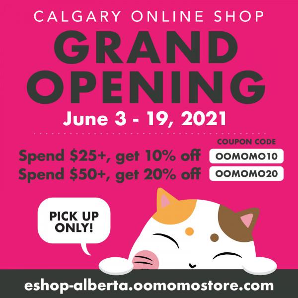 Oomomo Online Shop